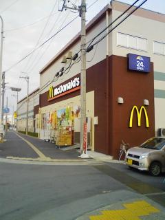 macinishigaki.jpg