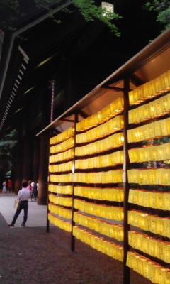 yasukuni.jpg