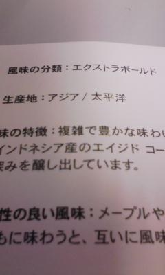 starbacksatgushikawa.jpg