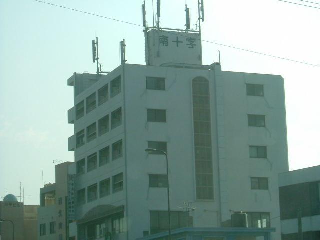 2006_0925-Okinawa0001.JPG